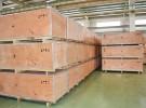 成都重庆到上海物流公司物流专线货运公司欢迎你