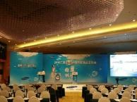 广州酒店企业年会订货会节目演出音响灯光设备供应公司