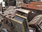 苏州园区工业垃圾清理 园区电缆废铜不锈钢回收