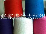 100%完全易护理羊毛纱、可机洗羊毛纱、澳毛纱线