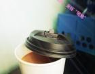 上海旺佐茶铺加盟 冷饮热饮 投资金额 5-10万元