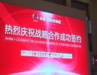 乐城国际贸易城商铺 首付十几万 北京大红门转移承接