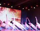 杭州哪里有专业学拉丁舞的培训机构推荐葆姿十年培训