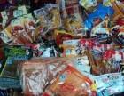 上海八佰伴库存食品销毁浦东过期月饼销毁焚烧松江过期薯条销毁