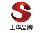 镇江广告公司-中高端网站建设-品牌策划-样本画册-PPT