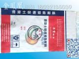 供应纸塑复合包装袋 牛皮纸袋 纸塑袋厂家L金凤凰包装
