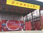 武汉春季户外团建活动-武汉周边拓展一日游-江夏拓展