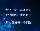 上海地区多用户商城系统开发支持定制