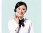 欢迎访问(济南樱奇燃气灶官方网站)各点售后服务咨询电话