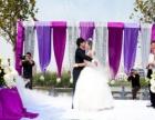 新津主题婚礼 新津婚礼摄像 新津司仪主持 婚庆公司