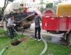 赣榆县污水管道清洗清淤 管道机器人检测公司