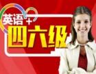 荔湾区成人英语三级考试培训 考研英语培训 出国英语考试