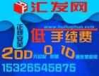 镇江想做期货代理一定要找正规的期货平台-汇发期货配资