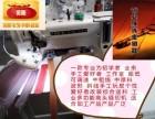 手工皮包皮制品 综合送料中厚料中粗线8B高头车工业缝纫机针车