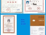 嘉定江桥学历教育 增积分修学历到江桥万达9号写字楼