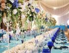 大连八味餐饮婚庆婚宴一条龙服务,婚宴预订,酒席预订