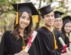 美國留學中介收費越高越好嗎?慧德留學為你解答