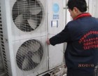 温州三菱空调售后曝光吗