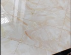 安万佳美缝剂 全球品牌 让您的瓷砖放光彩!