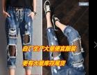 便宜韩版女士牛仔裤批发秋季新款时尚牛仔裤修身弹力高腰小脚裤