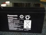 广东质量佳的蓄电池【供销】_山特UPS电源供应商