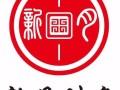 重庆新月会计 小微企业的财务管家