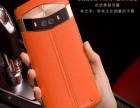 广州美图手机专卖店 美图手机分期付款 美图V6