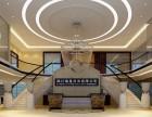 成都及周边大型酒店餐饮店铺幼儿园早教中心装修设计图艺印象