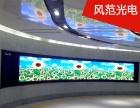 三角镇全彩LED电子屏定制,户外电子大屏幕厂家