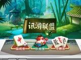 岳阳字牌手机网络游戏开发公司