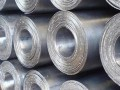 上海XX金属材料有限公司
