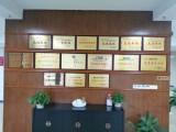 重庆专业处理经济合同 解决您的法律盲点问题 为你打赢官司