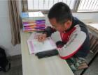 北京叛逆学生教育学校以心理辅导教育孩子