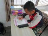武穴特训学校的孩子不听话怎么办- 好未来励志教育