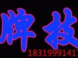 深圳市布吉改装麻将机遥控升级麻将机
