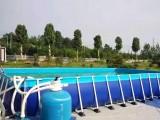 鄭州移動支架水池