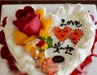 邯郸心形蛋糕预定复兴区生日蛋糕送货上门蛋糕订购邯郸