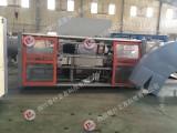 四川正友机械出售一台北京永创的膜包机