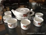 陶瓷茶具 手绘茶具 淄博骨质瓷 节日礼品 淄博陶瓷 纯手工绘制