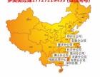 广东惠州最好股票配资公司,配资公司安全合理