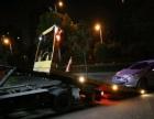 道路救援24h拖车搭电补胎电瓶充电打火送柴油