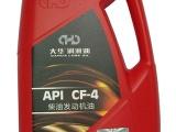 大华CF-4柴油机油
