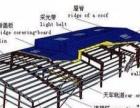 钢结构设计培训
