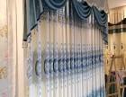 南充窗帘厂家直销免费上门设计安装