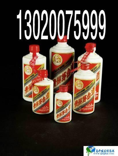 鞍山回收09年茅台酒 茅台酒回收价格?铁东区政府茅台酒回收