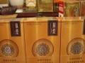 临沂+日照+苍山高价回收茅台酒、潍坊回收冬虫夏草