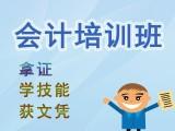 武汉会计培训班-零基础会计速成学多久