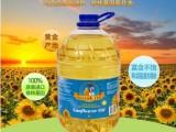 乌克兰原装进口食用油 哥萨克葵花籽油5L