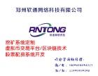 GEC环保创业币平台定制郑州VRC币系统定制基于区块链技术