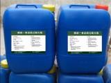 双氧水 食品级双氧水 浓度35%